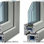 3x -5x-kamernuy-profil