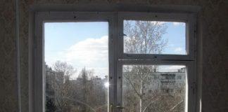 дешевое окно