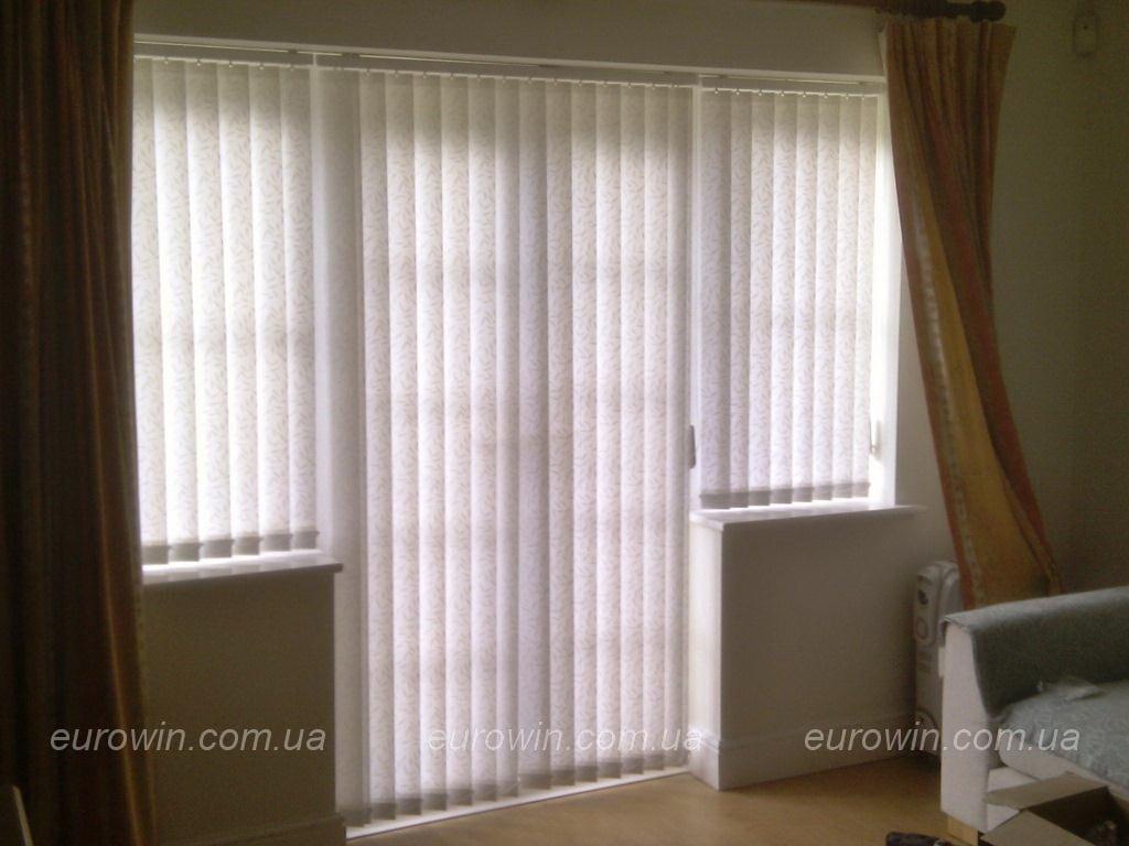 вертикальные жалюзи на окно